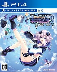 現貨供應中 亞洲中文版 [輔導級] PS4 新次元遊戲 戰機少女 VIIR