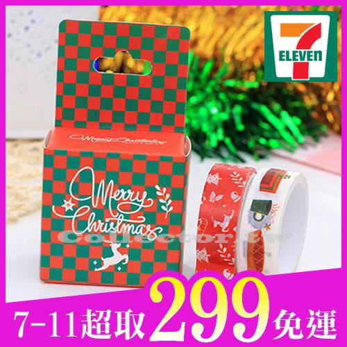 【7-11超取299免運】聖誕紀念款-和紙膠帶(2捲入)Diy手帳聖誕手繪紙膠帶