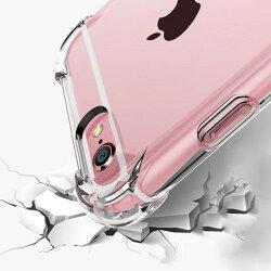 (送保護貼)四角加強空壓殼 空壓進階版適用全機包膜滿版貼 iPhone 8 I7 i6s Plus X手機殼保護殼