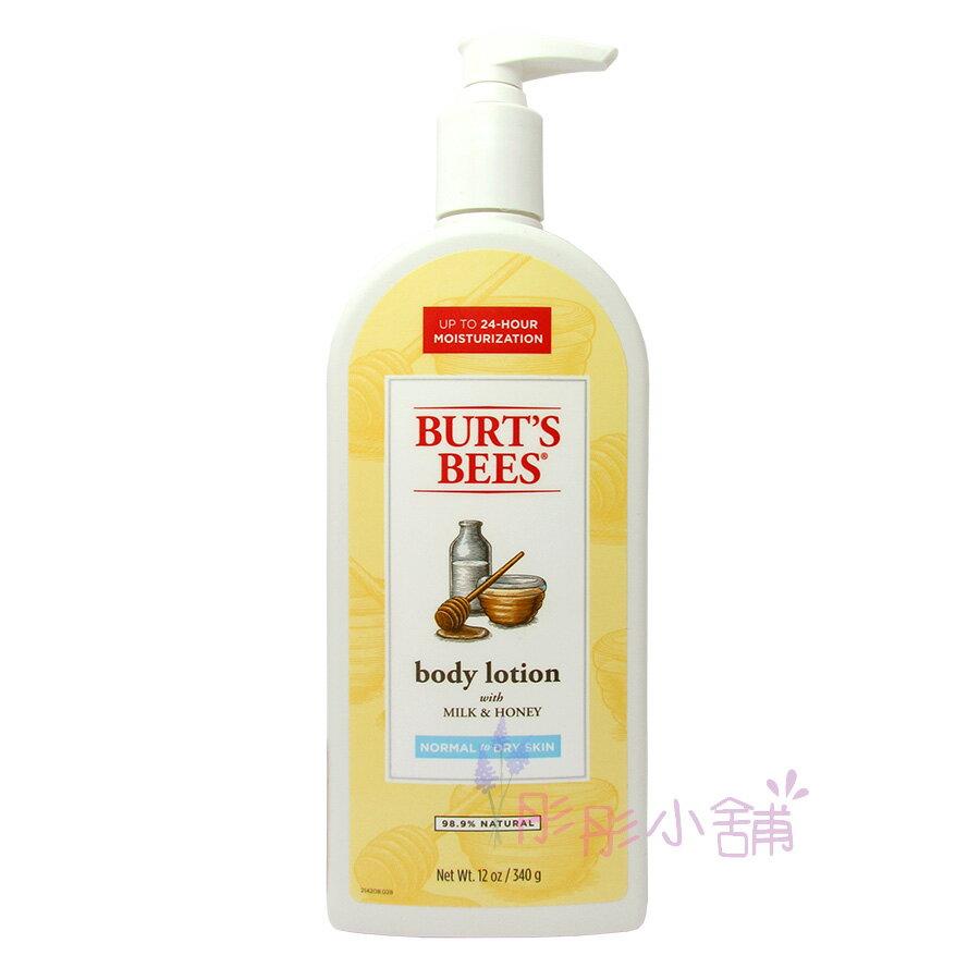 彤彤小舖】Burt s bees 蜜蜂爺爺-蜂蜜歐蕾保濕身體乳12oz(340g) 美國進口 - 限時優惠好康折扣