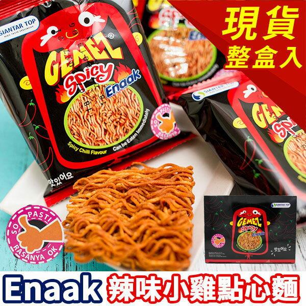 庫奇小舖:韓國Enaak辣味小雞點心麵(30包入盒裝)420g小雞麵辣味小雞麵點心麵點心脆麵餅乾辣小雞麵