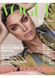VOGUE JAPAN 3月號2017