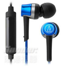 <br/><br/>  【曜德★新上市】鐵三角 ATH-CKR30iS 藍 輕量耳道式耳機 智慧型專用線控 ★免運★送收納盒★<br/><br/>
