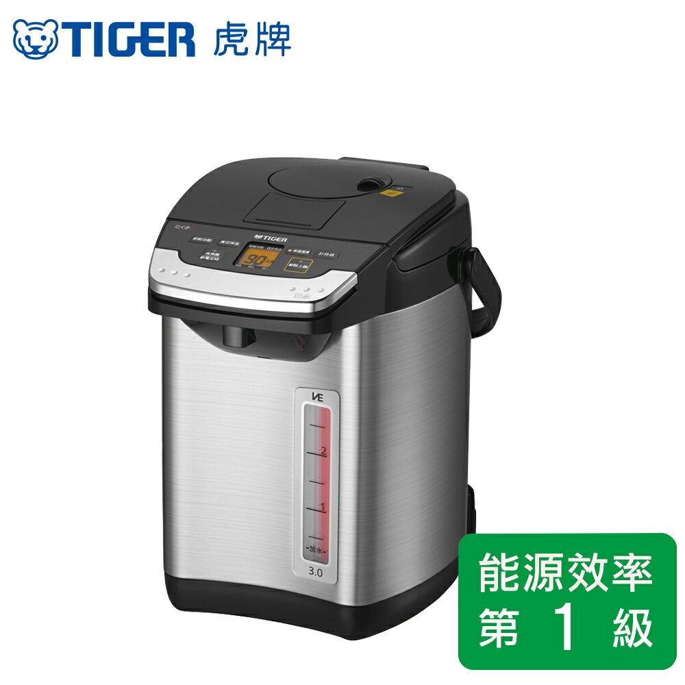 【虎牌】日本製無蒸氣雙模式出水VE節能省電真空熱水瓶3公升 PIG-A30R