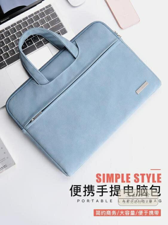 筆電包 筆記本手提包適用聯想蘋果華為matebook13電腦包macbook air13.3寸 玩物志