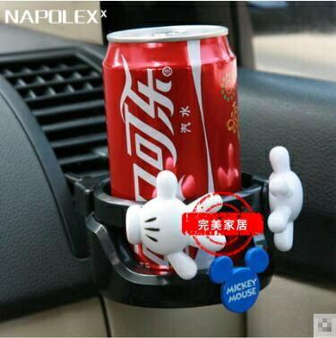 汽車用品空調出風口水杯架飲料架可愛創意車載手機架置物筒
