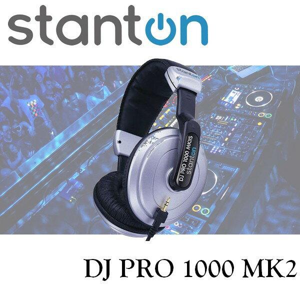 ~非凡樂器~美國知名DJ品牌Stanton DJ Pro 1000 MKll 耳罩式耳機
