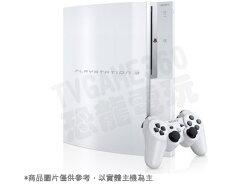 【二手主機】PS3 厚型白色主機 500G 附原廠黑色無線控制器+HDMI線+電源線(3.55版)【台中恐龍電玩】