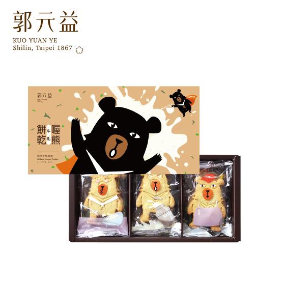 【郭元益】喔熊OhBear牛軋餅乾(6片/盒)/ (1件2盒)