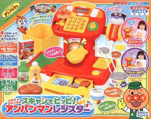日本直送 Anpanman 麵包超人 兒童玩具 小小結帳收銀檯