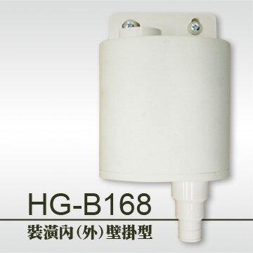 【企鵝寶寶】阻氣盒HG-B168裝潢內.外**本售價為單顆價格**