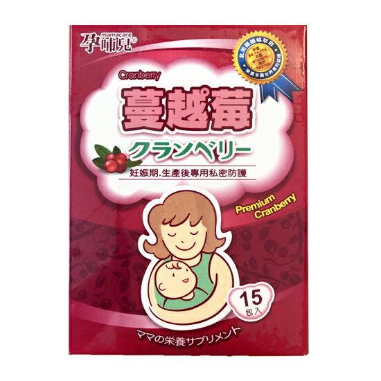 Nestlé MOM 雀巢媽媽孕哺營養膠囊30顆入【3盒贈好禮】【悅兒園婦幼生活館】 3