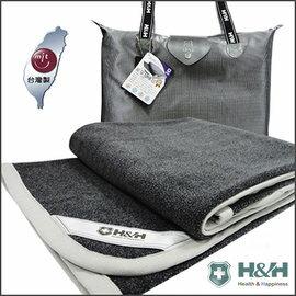 【H&H南良】遠紅外線蓄熱保暖健康毯 (免插電,醫療器材許可證)