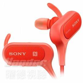 ~曜德~新上市~SONY MDR~XB50BS 紅 防水藍牙入耳式藍牙耳機 8.5續航力