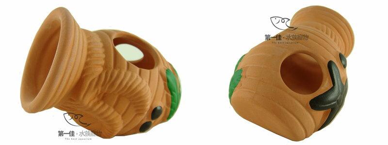 [第一佳 水族寵物] 台灣雅柏UP [多功能座甕(花甕)] MF遠紅外線陶瓷系列 (繁殖、躲藏、過濾、裝飾)