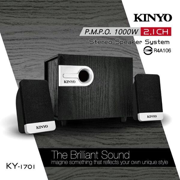 KINYO耐嘉KY-17012.1精緻立體擴大音箱多媒體三件式木質音響喇叭衛星喇叭重低音音樂播放