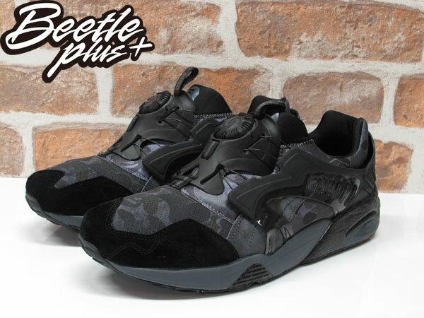 BEETLE PUMA DISC BLAZE 聯名 BAPE 黑迷彩 慢跑鞋 轉盤 TRINOMIC 358846-02 1