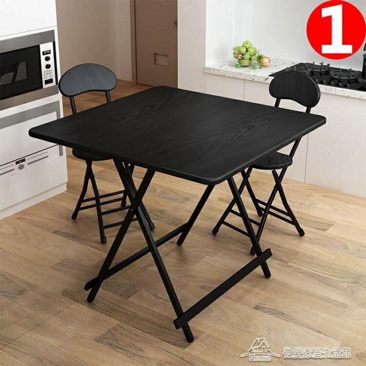 折疊桌餐桌家用小飯桌便攜式戶外折疊擺攤桌正方形宿舍簡易小桌子  概念3C