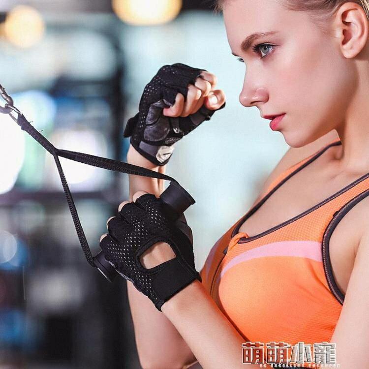 免運 健身手套女士運動騎行透氣防滑耐磨半指手套訓練瑜伽單車薄款手套