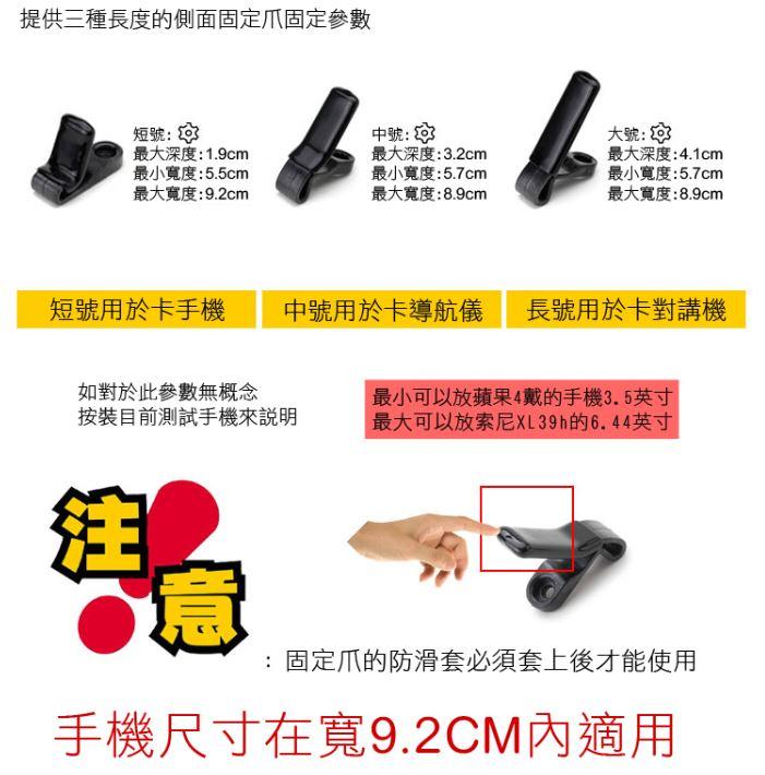 【五匹】MWUPP 橫杆款 UN4萬用4爪支架+圓管U型底座 機車支架 導航架 手機架 WP-UN4-B-231Z 1