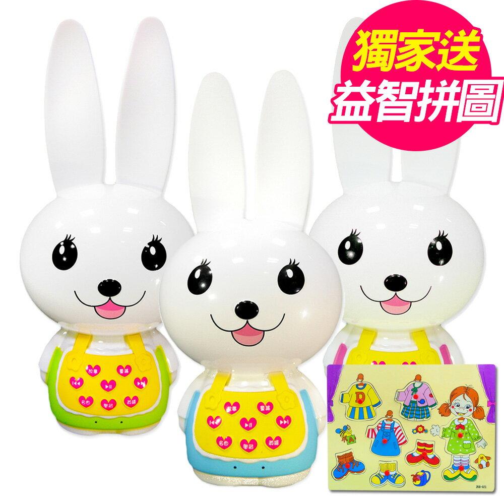 二代芽比兔YEP2 幼兒啟蒙教育故事機-台灣製造(MJ0536B/P/G)再送樂兒學試衣間益智學習木製拼圖(MT0431)