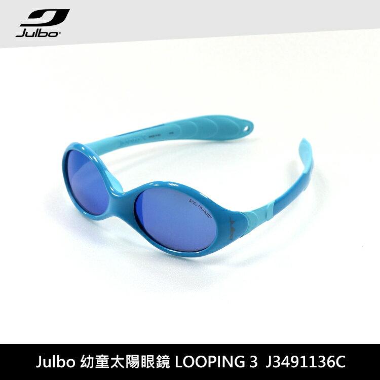 Julbo 幼童太陽眼鏡 LOOPING3 J3491136C  /  城市綠洲 (太陽眼鏡、兒童太陽眼鏡、抗uv) 0