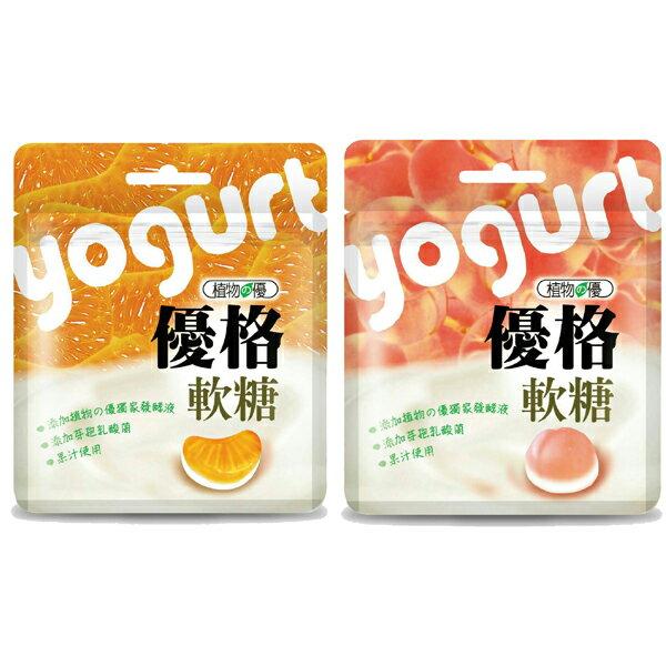 ●植物的優-優格軟糖-水蜜桃35g(48包整箱販售*贈比菲多益生菌軟糖原味30g*1包*) 【合迷雅好物商城】
