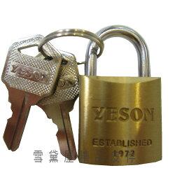 ~雪黛屋~YESON 鑰匙鎖台灣製造品質保證不需記號碼任何行李箱旅行袋萬用鎖鑰匙鎖堅固銅製不易破壞安全百分簡易Y2507
