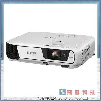 【EPSON輕薄投影機】EPSON EB-S31 加送100吋布幕 3LCD商用投影機 色彩飽和 真實呈現 公司貨含稅開發票
