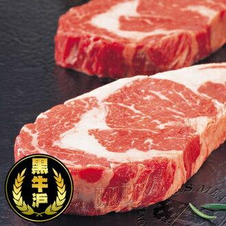 【台北濱江】頂級美國極黑和牛肋眼沙朗心牛排200g/份