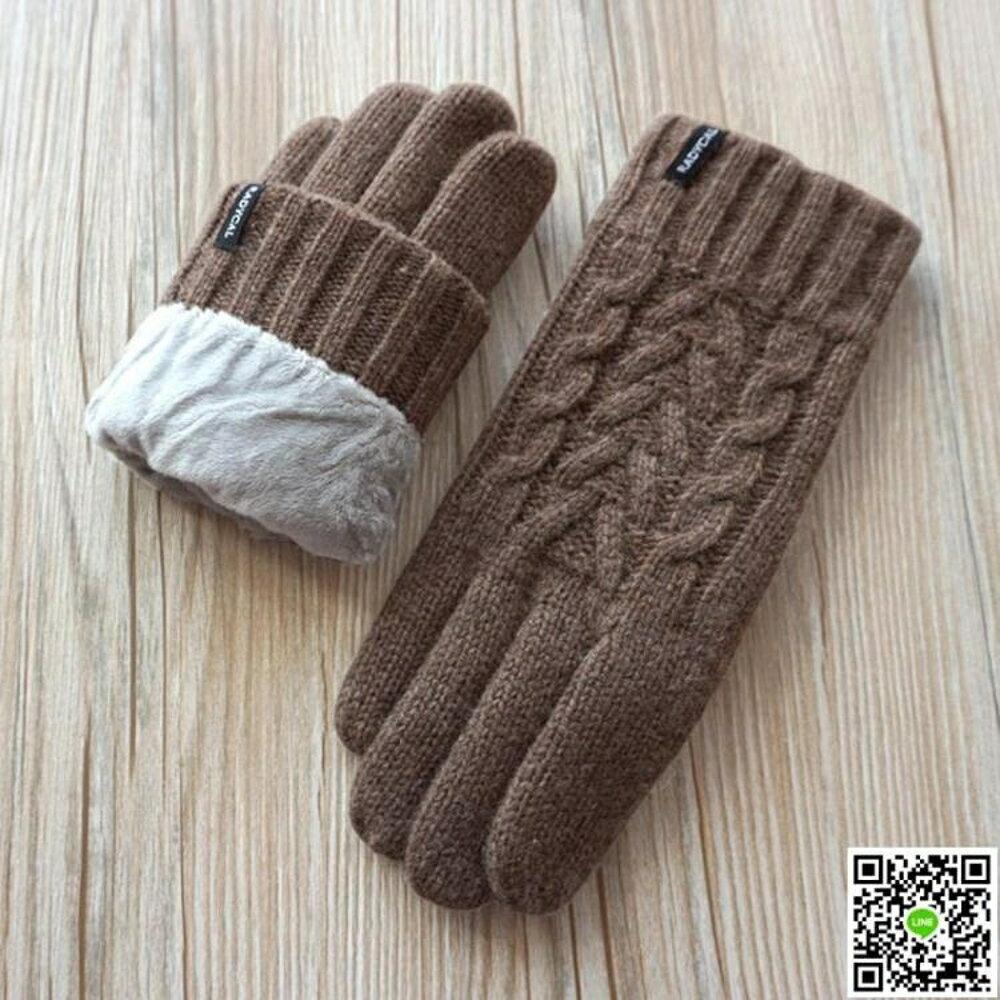 觸屏手套 瑞迪卡歐男士商務秋冬季純羊毛毛線加厚針織保暖觸屏雙層加絨手套 小宅女 聖誕節禮物