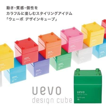 日本 DEMI UEVO 提美 卵殼膜彩色造型積木 多款供選 80g ☆真愛香水★