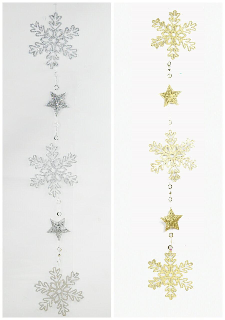 X射線【X299735】金粉五星雪花串(隨機出貨),聖誕節/聖誕樹/聖誕佈置/聖誕掛飾/裝飾/掛飾/會場佈置/DIY/材料包