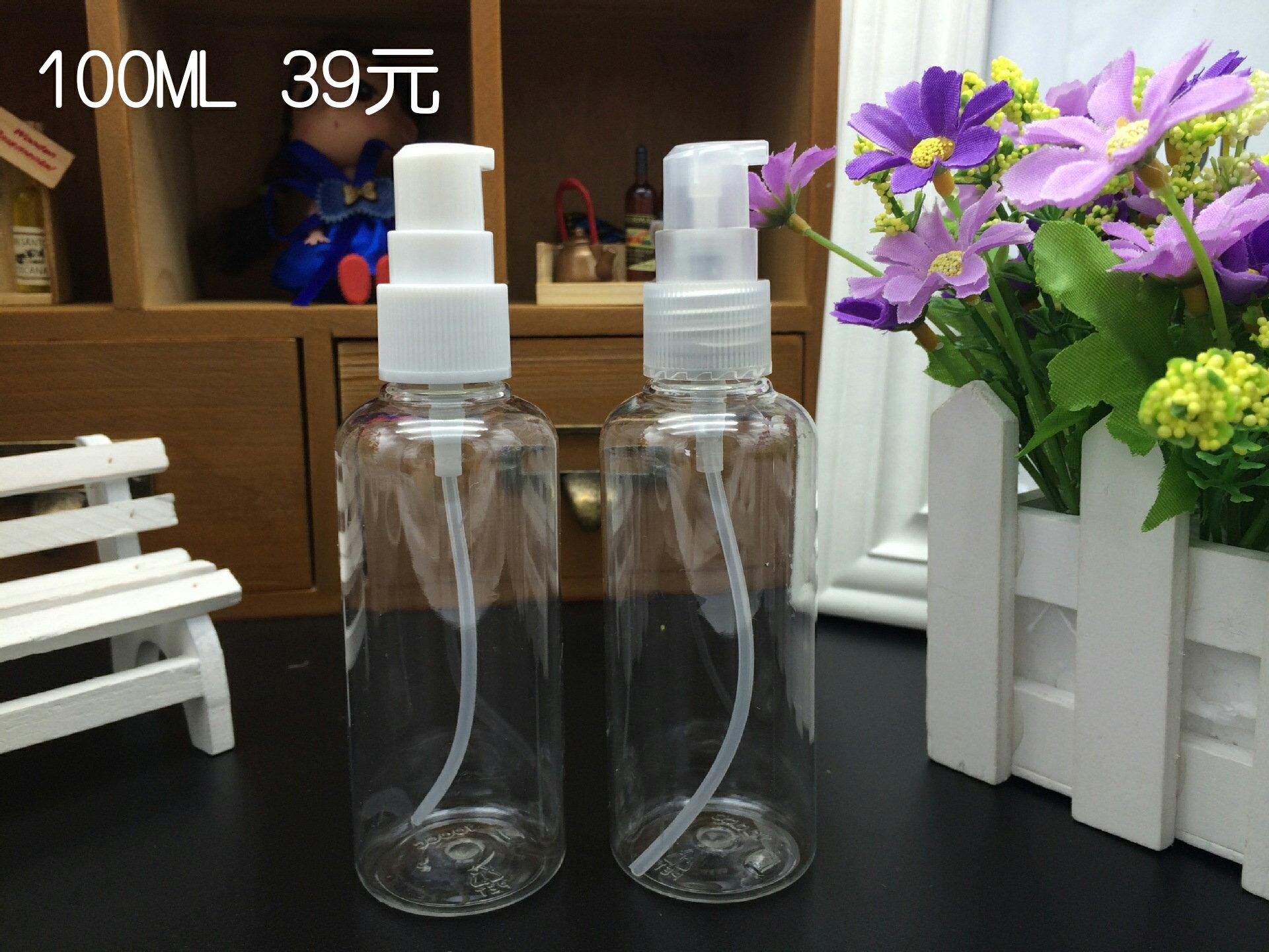 【省錢博士】鳥嘴壓瓶 / 乳液分裝瓶 / 乳液按壓瓶