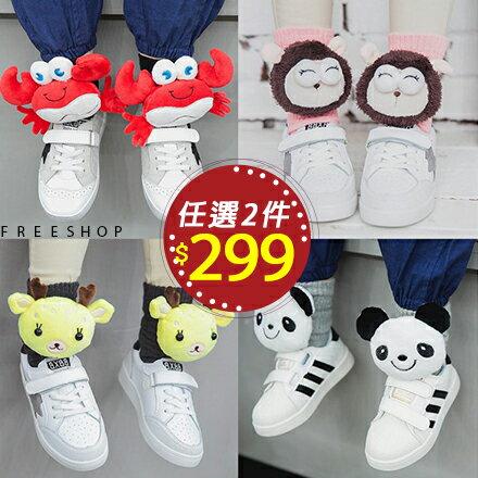 Free Shop 韓國創意風格小朋友動物系兒童可愛超萌卡通立體動物玩偶襪子中短襪兒童襪【QPPCS8153】