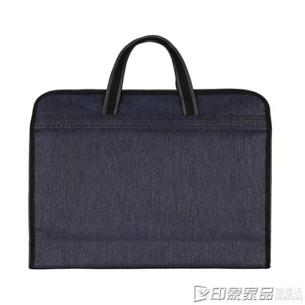 會議文件袋男商務公文包牛津紡大容量檔案包防水女休閒公事手提包