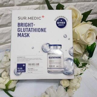 韓國 SUR.MEDIC+  BRIGHT-GLUTAT 穀胱甘肽亮采面膜(10枚入)