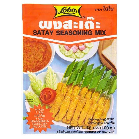 Satay Seasoning Mix 沙嗲粉