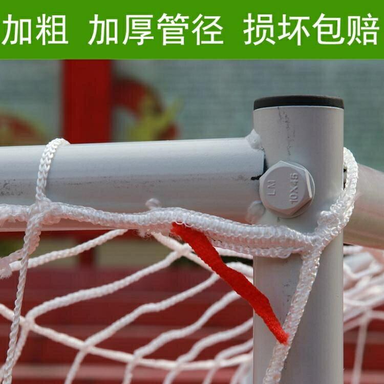 羽毛球网架 兒童足球球門小型簡易足球門折疊便攜式兒童室內家用足球門框門網