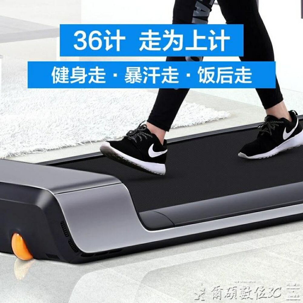 跑步機走步機可折疊家用款非平板跑步機靜音小型智慧LX 清涼一夏特價