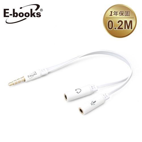 E-books一公轉二母耳機麥克風音源轉接線X18-3.5mm-20cm【愛買】