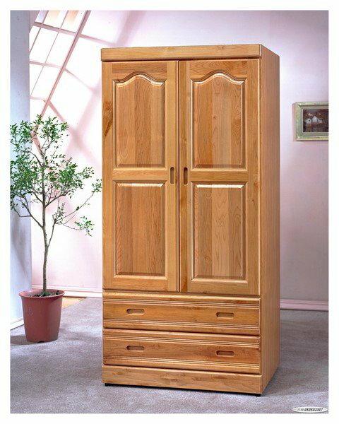 【石川家居】GH-816 赤陽木木心板3*6尺衣櫃 (不含其他商品) 台中以北搭配車趟免運費
