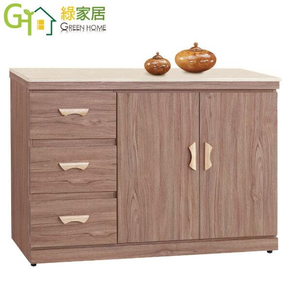 【綠家居】朵琳時尚4尺木紋石面餐櫃收納櫃