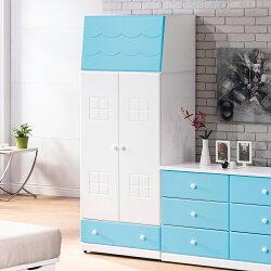 童話粉藍雙色2.5尺衣櫥 / H&D / 日本MODERN DECO