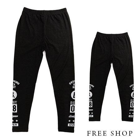 Free Shop【QSPG2552】街頭潮流撞色膠印星星造型文字彈性緊身內搭褲‧黑色 MIT台灣製