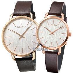 【錶飾精品】CK手錶 EVEN系列 優雅時尚岩紋設計 玫瑰金框 白面咖啡皮帶對錶 K7B216G6。K7B236G6 情人對錶 禮物 訂婚 6禮 12禮