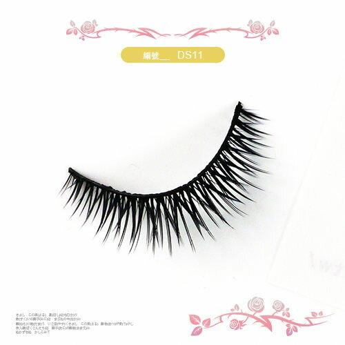 寶貝窩【DS11】Auein 人氣純手工假睫毛一盒5對