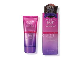 寶貝窩 EGF 日本EGF RE-CEPT SKIN 潤澤保濕緊緻活膚精華霜 (敏感肌適用)【EF55237】