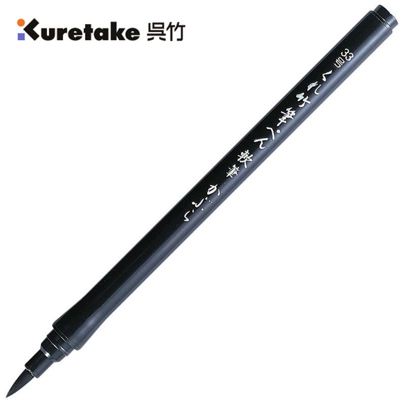 【吳竹】33號軟筆墨筆 / 支
