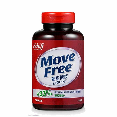 MOVE FREE葡萄糖胺錠150錠【愛買】